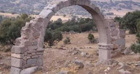 Arco Conejeros
